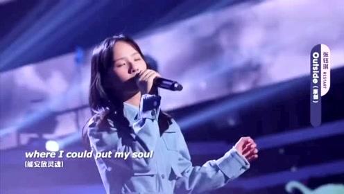"""张钰琪独特的""""烟熏嗓""""恰到好处,华晨宇给这首歌高度点评"""
