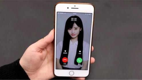 手机打开这个开关,对方电话打进来 ,自动报上对方姓名,厉害了