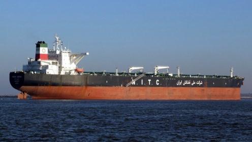 又一国出手,伊朗第三艘油轮被扣?埃及赶紧站出来回应