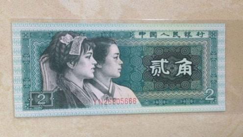 """现在什么纸币最有收藏价值?赶紧看看吧,或许能""""中奖"""""""
