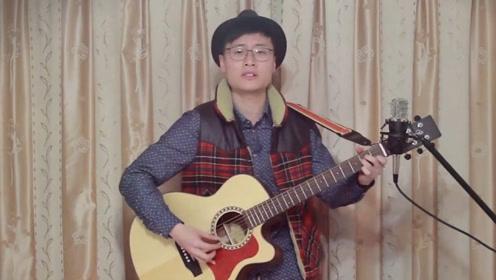 小哥吉他弹唱经典英文歌超帅,节奏活泼曲调慵懒,听完还想再听