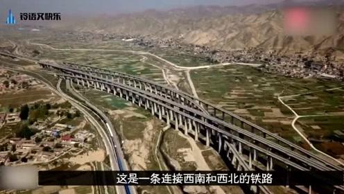 中国再次完成壮举!兰渝铁路,以后从重庆到兰州只需要6小时!