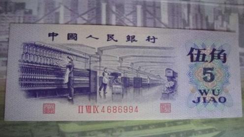 """72年的5角纸币还有收藏价值吗?来听听""""内行人""""怎么说"""
