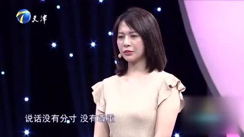 涂磊评价男子对女友的爱只存在于感官上  并不是真的爱!