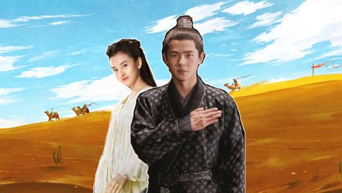 《九州缥缈录》青阳大君实力坑儿子!刘昊然变坎坷世子