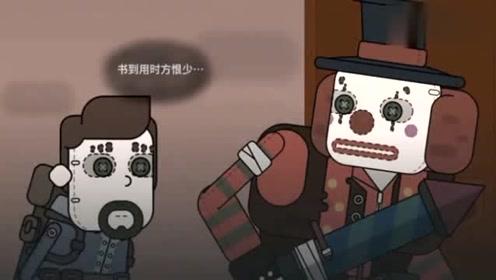 """李有爱与小丑徐有才开启""""嘴炮"""",呆鸡:我先飞为敬!"""