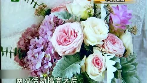 """女子在""""花季鲜花""""公众号订花 上个月开始花也不发了钱也不退了"""