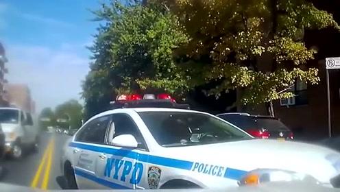 警察也没想到,自己刚出个警就被撞了!
