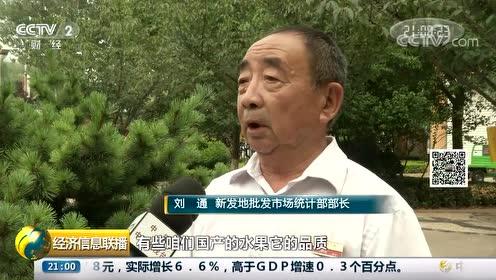 """吃瓜群众力量大 在中国 西瓜吃成""""世界第一等""""的大产业 视频"""