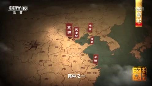 """中国影像方志丨这个小镇曾经是""""大龙邮票""""的首发地之一"""