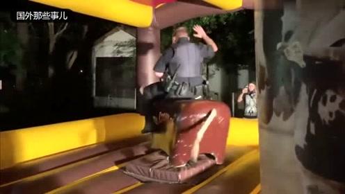 聚会太吵闹遭投诉 警察来到现场以后竟加入狂欢