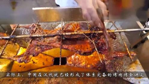 中国烤肉对比美国烤肉