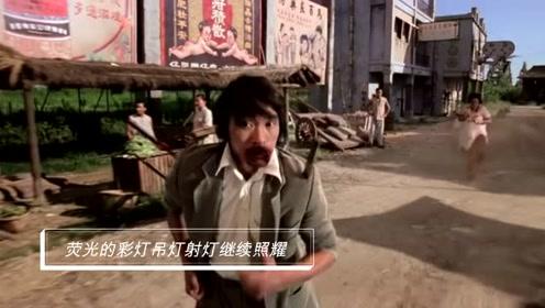 《夜色》配上刘亦菲打碟,加上星爷的画面,太嗨了,瞬间被洗脑