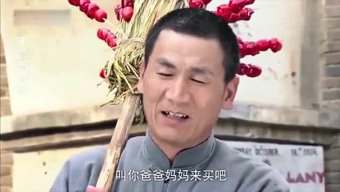 小贩以为如萍没钱买糖葫芦,如萍居然甩出一叠钞票,这下打脸了!