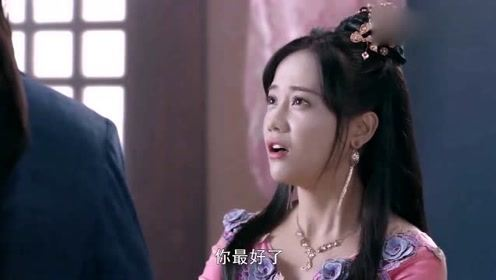 王爷害怕王妃受伤不让喝汤,结果王妃轻轻一吻,王爷瞬间被打败