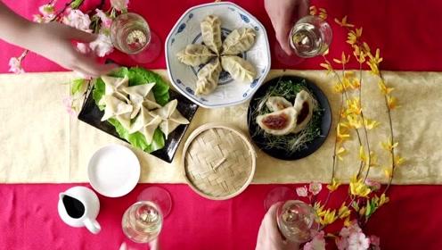 迷惑行为大赏之饺子派对,让我们愉快地碰个香槟杯!