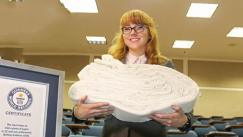一张纸最多只能折7次?老外用卫生纸测试,直接破吉尼斯纪录