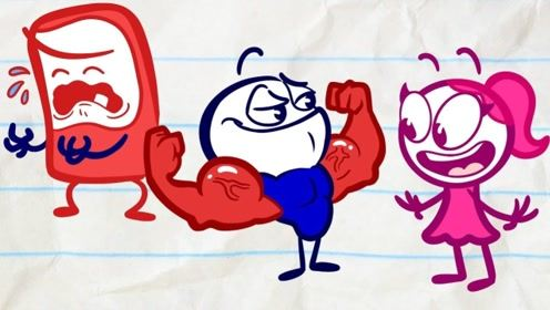 铅笔卡通动画:寄生兽,无限强壮
