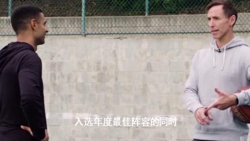 史蒂夫·纳什的篮球故事:史诗级传球大师,曾因身材瘦弱被看扁