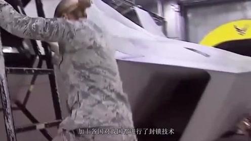"""动真格!中国亮出最强""""巨无霸""""领跑全球,美日直呼:不可能"""