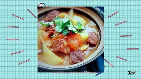 番茄炖牛腩怎么做好吃?这样做,汤浓肉嫩,出锅后汤都剩不下