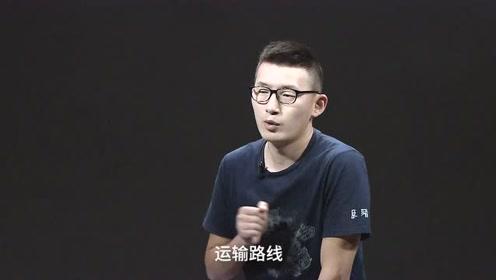 震撼演讲!这一次,我们让中华五千年文明史无可置疑!