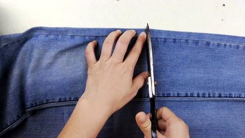 牛仔裤不穿了,把裤腿剪下一节,改造成它,孩子们抢着要