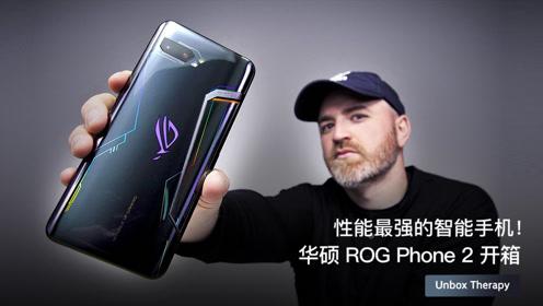 性能最强的智能手机!华硕 ROG Phone 2 开箱