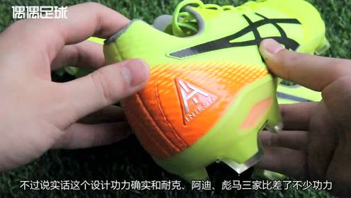 开箱视频Asics ULTREZZA AI