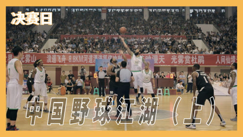 外籍球员的中国野球江湖