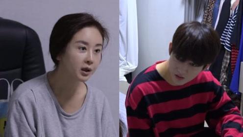 中韩姐弟恋夫妇矛盾大爆发 小18岁老公怒吼老婆爆粗口