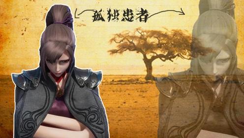 《灵剑尊》水千月:用高冷掩过泪水,用武力掩饰孤独!