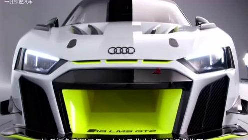 奥迪赛车,颜值爆表,动力十分强大