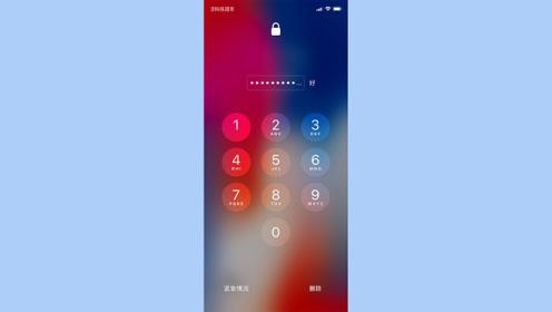 手机技巧,iPhone如何设置6位数以上的锁屏密码