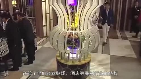 아프리카가서 왕비가 된 중국인…