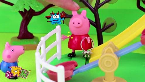 佩奇捡到阿奇丢失的魔戒 戴上它会让人们变得邪恶 玩具故事