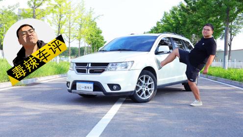 最便宜进口7座SUV,为啥退出中国?因为它是纸棺材!