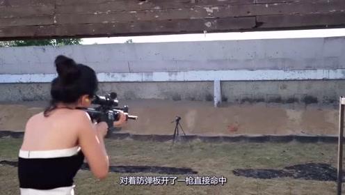 防弹衣能阻挡子弹,取出防弹板,能挡住子弹吗?