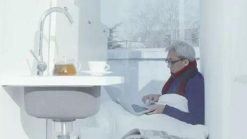 北京现2.3平米的房子,一间售价5万元:将空间利用到了极限