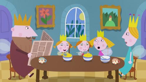 莉莉不吃早餐差点饿晕 杏仁用一块蛋糕拯救莉莉的肚子 玩具故事