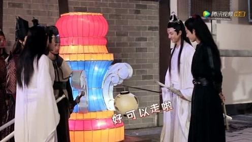 《陈情令》花絮:呼叫蓝启仁,肖战 王一博又打起来了