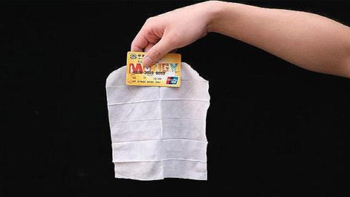 银行卡上包一张湿纸巾,真是厉害,还有人不懂怎么回事,都看看吧