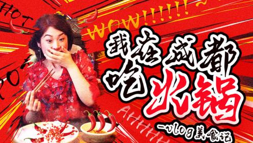 减肥收藏:营养师也爱吃火锅!掌握吃法瘦更快,这样操作学起来!