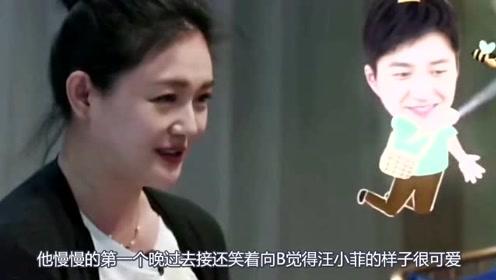 大S当众嘲笑汪小菲只知道甜粽子,汪小菲反应太意外,甜到发齁!