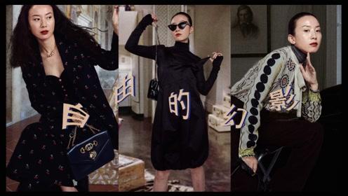 难以触及的时尚情商 对我来说就是自由表达