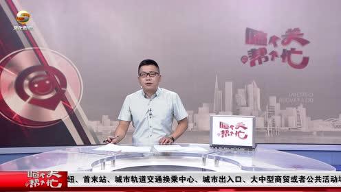 刘沙公路敷设热力管网,3条公交线路临时调整