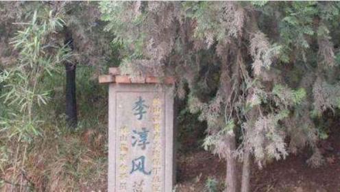 四川李淳风的墓被挖开时,墓室的尽头,竟然还有两个人!