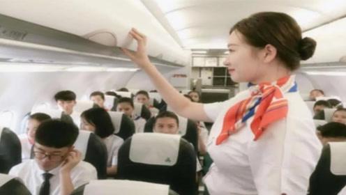 空姐一年能存多少钱?退休空姐透露实情,简直不敢信自己耳朵!