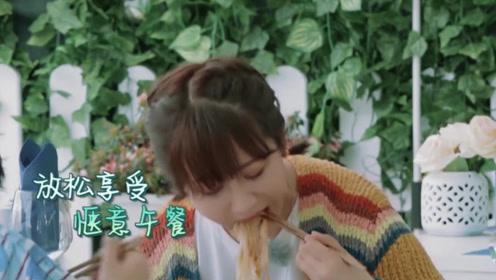 杨紫塞一嘴炸酱面大口嚼,盘底肉酱都刮干净,王俊凯看到差点吓到