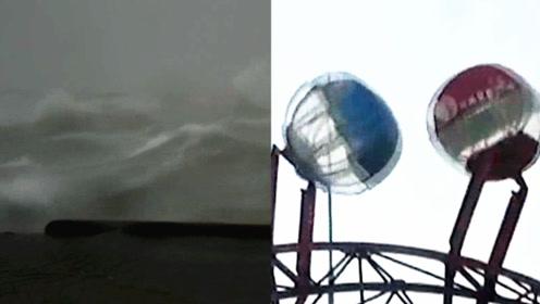 """台风""""罗莎""""已到日本!实拍:摩天轮座舱疯狂旋转 大海波涛滚滚"""